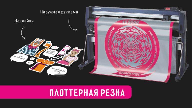 Слайдер для сайта.cdr